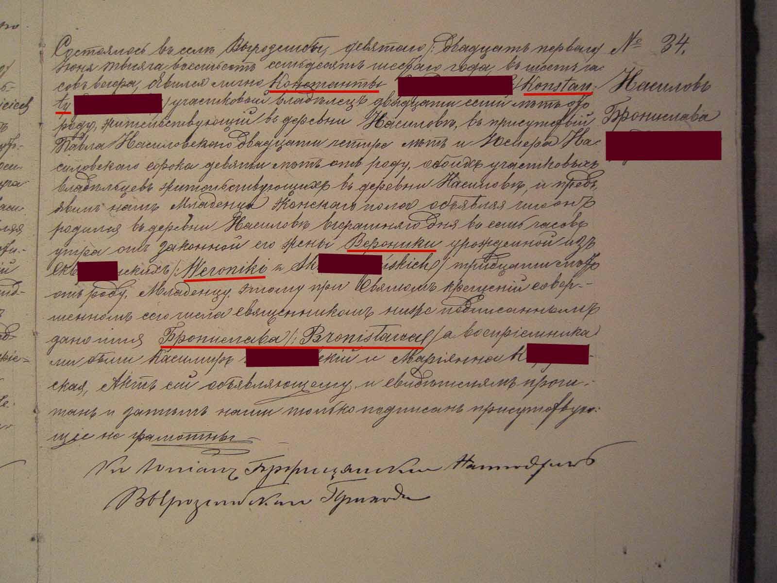 L'attribut alt de cette image est vide, son nom de fichier est NNasilow-1876.jpg.